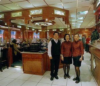 Airport Fashion Hotel