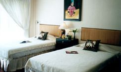 Mountain Inn Hotel