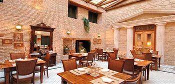 Byzantino Hotel Patras