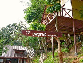 PP Ingphu Viewpoint