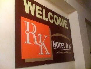 Airport Hotel R K Delhi