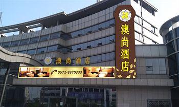 ACG Hotel Deqing