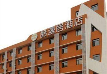 ACG Hotel Canal